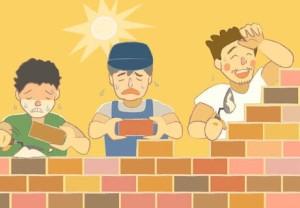レンガ職人にみる仕事の捉え方、ひいては生き方。